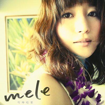 disco_mele2