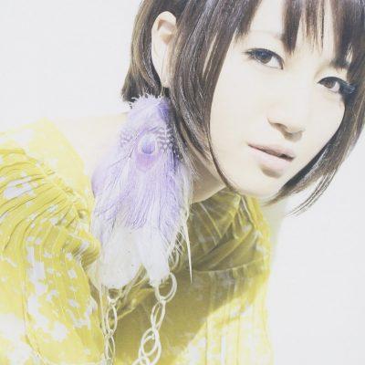 disco_sharira